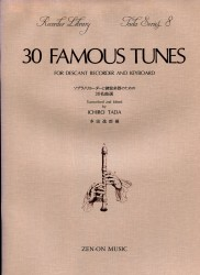30 Famous Tunes