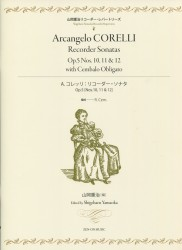 Corelli Recorder Sonatas Op.5 No. 10, 11 and 12