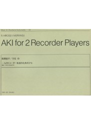 Aki for 2 Recorder Players