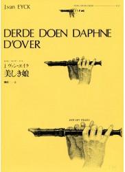 Derde Doen Daphne D'over