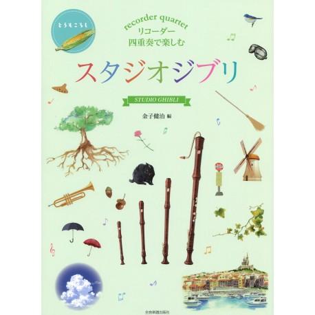 Studio Ghibli Music for Recorder Quartet