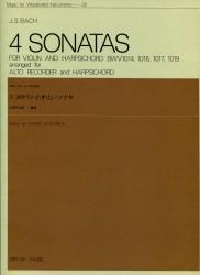 4 Violin Sonatas BWV 1014, 1016, 1017, 1019