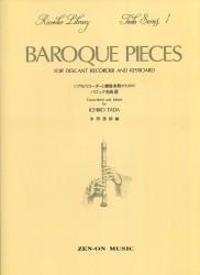 Baroque Pieces Tada Series 1