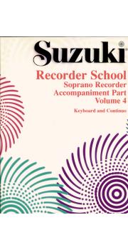 Recorder School Soprano Accompaniment Part Volume 4