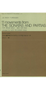 11 movements from the Sonatas and Partitas