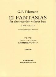 12 Fantasias TWV 40:2-13
