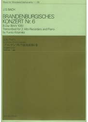 Brandenburg Concerto no 6
