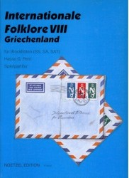 International Folk Music Vol 8: Greece