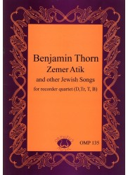 Zemer Atik and other Jewish songs