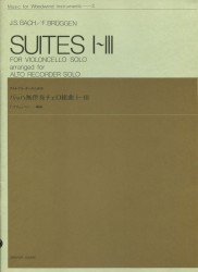 Cello Suites 1 to 3 arranged for Alto Recorder Solo