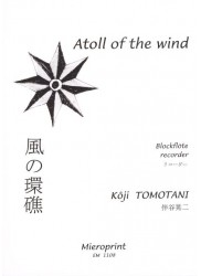Atoll of the wind