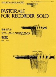 Pastorale for Recorder Solo