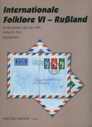 International Folk Music Vol 6