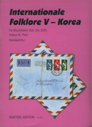 International Folk Music Vol 5