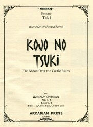 Kojo No Tsuki, The Moon Over the Castle Ruins
