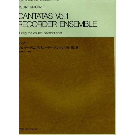 J.S. Bach Cantatas Church Year Vol 1