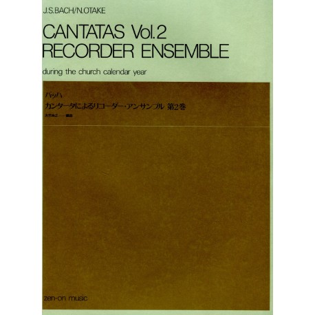 J.S. Bach Cantatas Church Year Vol 2